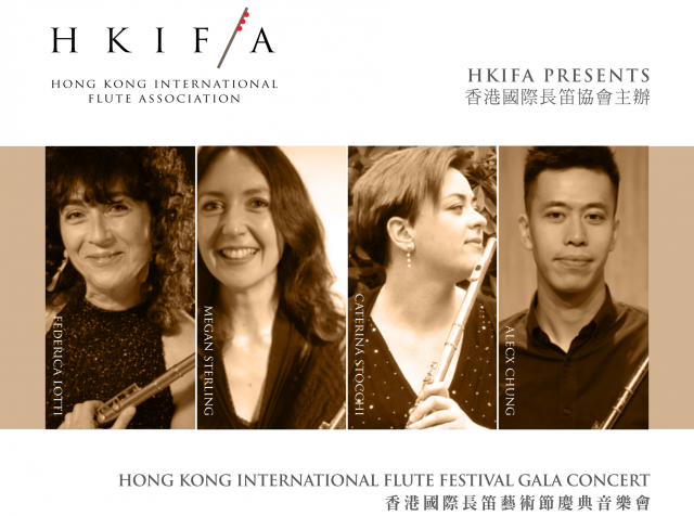 hk flute festival